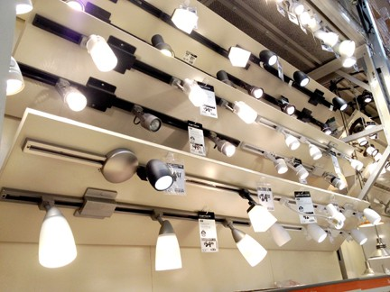 Track lighting is sold in many types and styles.